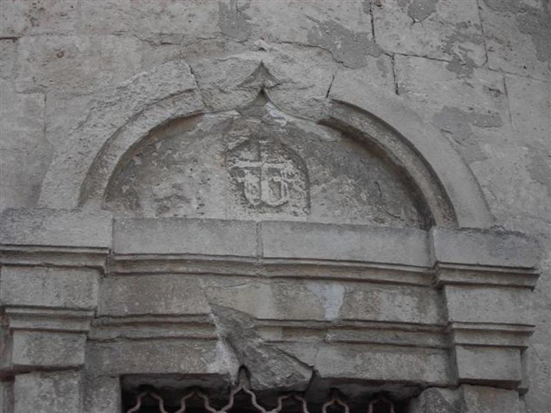 Хачкар- Крест-камень