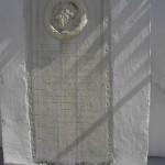 текст молитвы из Торы -священной книги крымских караимов.