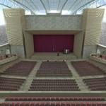 Реконструкция летнего зала «Отдых» .