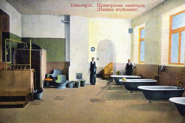 приморская санатория-ванны