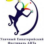 1-3 мая 2011г. фестиваль УЕФА-2011.