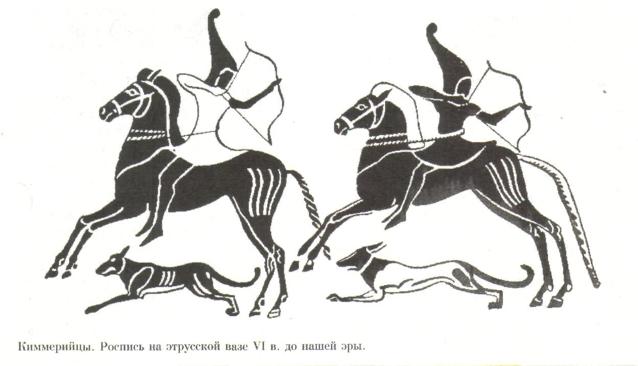 kimeriyciКиммерийские всадники. Изображение на вазе.