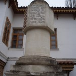 столб памяти Екатерины 2 в Бахчисарае