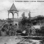 armenian church and Aivazovskiy's grave