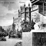 Alupka_Palace