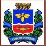 City Simferopol.