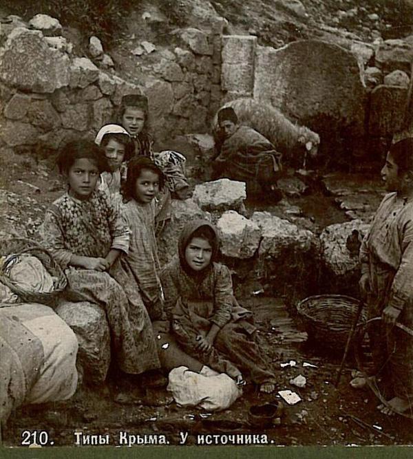 Крымские-цыгане-чингене-1900