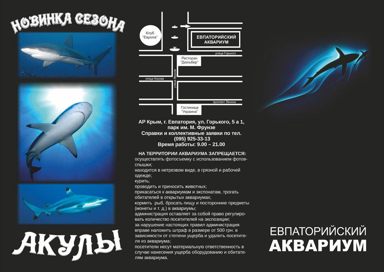 аквариум2014