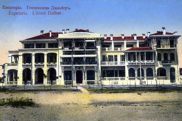 гостиница Дюльбер