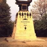 памятник Казарскому-1834