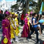 татарская община