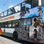 экскурсионный тур по Евпатории