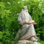 Gusliar - the singer of the Fairy-Tales