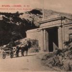 BAYDARY- tunnel
