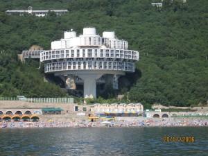 http://www.evpatori.ru/wp-content/uploads/2011/05/kurpati--300x225.jpg