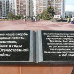 Памяти павших посвящается.
