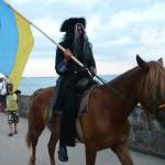парад-всадник