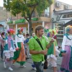 шествие по улицам