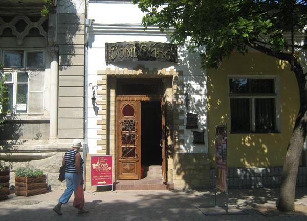 """Дом - """"музей вина"""""""