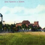 дачи Еримова и Дувана