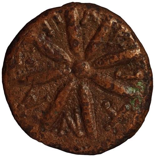боспор киммерийский -монета пантикапея