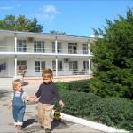 Детский санаторно-оздоровительный Центр «Маяк».