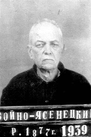 В.Ф. Войно-Ясинецкий-осуждённый архиепископ Лука