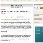 Награжденная в Украине.