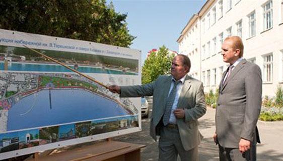 В мае 2011 года стартовал первый этап реконструкции набережной им. Валентины Терешковой