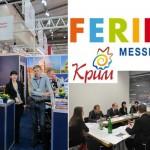 Крым на Ferienmesse-2012 в Вене.