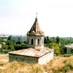 феод-Церковь св. Георгия