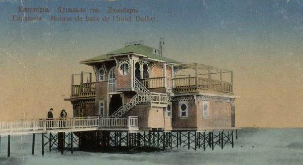 Евпатория - купальня гостиницы Дюльбер