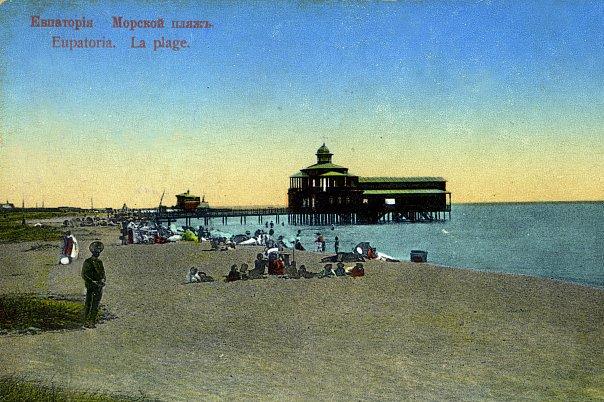 Евпатория-купальня гостиницы Дюлюбер-Морской пляж