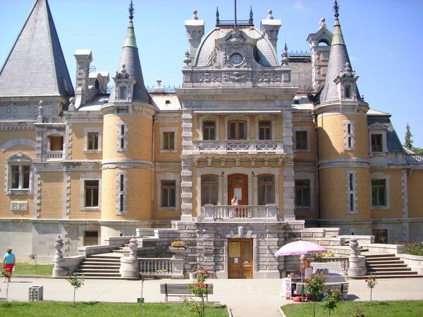 масандровский дворец.-