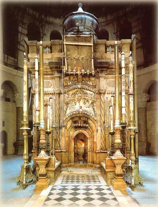 Святая Кувуклия над Гробом Господним