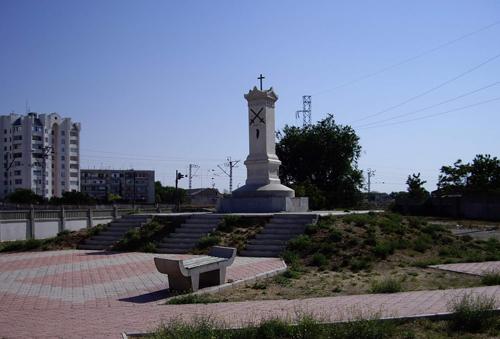 17 February 1855-Shturm Evpatorii- Памятник погибшим в Крымской войне