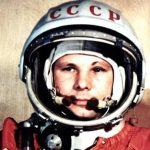 Центр Управления космическими полётами.