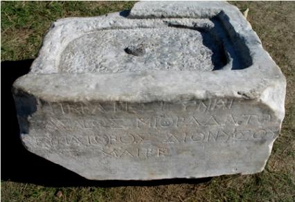 Гипсикрат, жена царя Митридата Евпатора Диониса, прощай
