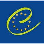 Евпатория награждена европейской премией Best Practice Award.
