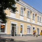 Гостиница «Крым».