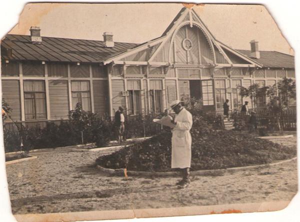 1915-вокзал в евпатории