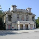 Анонс концертов и спектаклей в Евпатории.