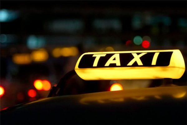 такси-