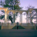 Евпатория в списке лучших городов Украины.