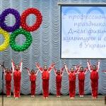 Кубок за развитие олимпийского движения в Крыму.