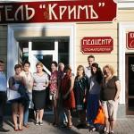 Пресс-тур журналистов Санкт-Петербурга в Крыму.