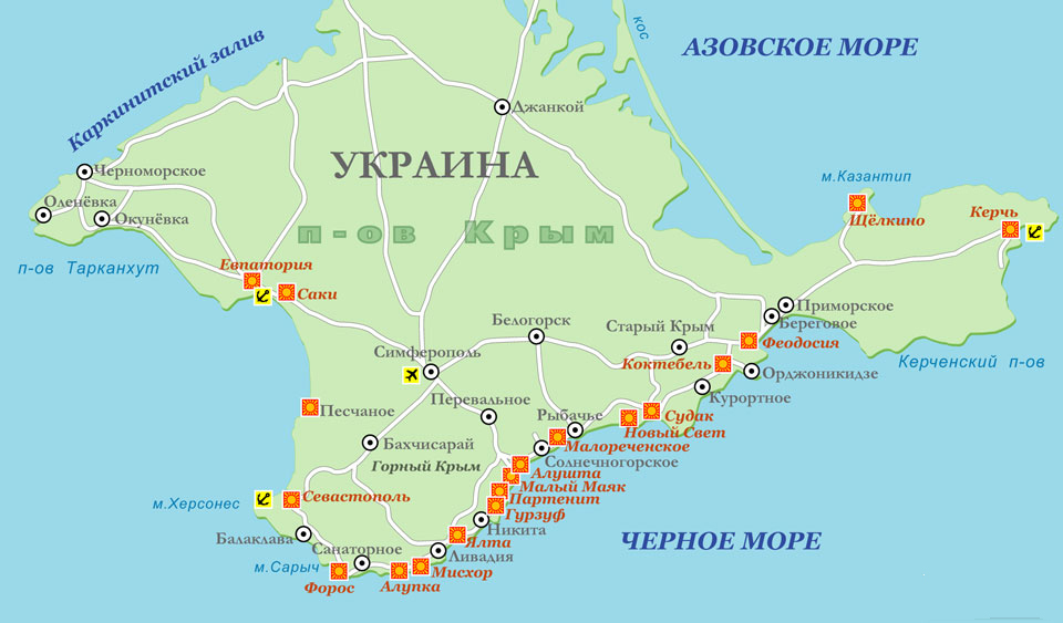 курорты крыма-ЮБК