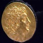 Античные монеты возвращены в Музей Древностей.