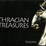 Сокровища Фракии.