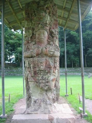 stelae=c- Waxaklajuun Ub'aah K'awiil -711 н.э.